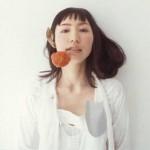 Erina Koyama