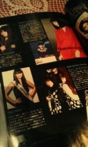 Les Sumire dans Vogue Japan