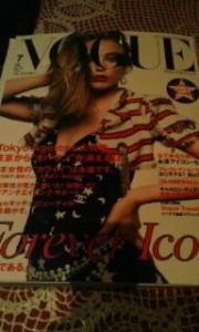 Couverture de Vogue Japan