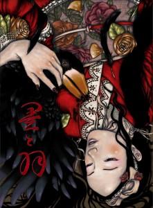 De l'encre et des plumes, couverture de la première version