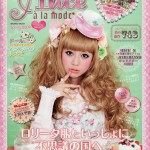 Alice DECO à la mode Vol.2 : Couverture