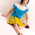Koyama Erina