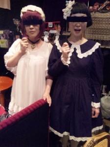 Masque censure de Masaru