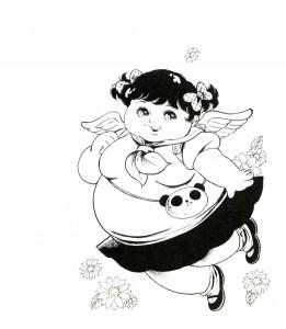 Nikuko Chan 1