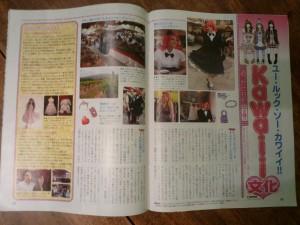 Magazine du colis de Fumiko