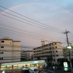 Arc en ciel japonais