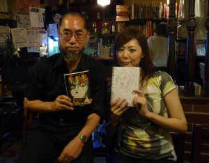 Photo de l'expo de Hamada Natsuko