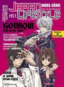 Japan Lifestyle HS1