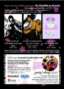 Affiche de l'expo-vente d'Imai Kira