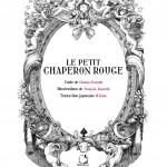 Le Petit Chaperon Rouge Page 1